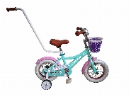 12'' Kid Bike /  Including Push Handle- Basket WHITE